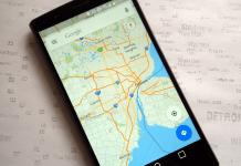 Como mudar a localização do celular